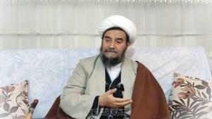 استاد غفاری ، محبت حضرت زهرا (سلام الله علیها) با کنار گذاشت