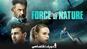 فیلم Force of Nature 2020 - قدرت طبیعت
