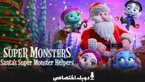 انیمیشن های دوبله فارسی