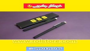 خودکار پاک شونده جدید۰۹۹۲۴۳۹۷۱۴۵/قیمت خودکار محو شونده سریع