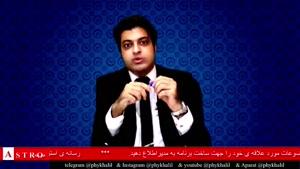مقایسه ی اجرام آسمانی-کاری از خلیل علیزاده