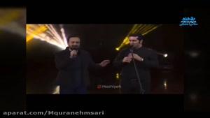 آواز خواندن احمد مهرانفر در برنامه همرفیق