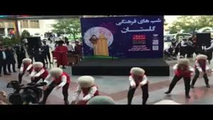 اجرای رقص محلی گروه نوای صحرای گلستان در برنامه شبهای فرهنگی گلستان واقع در برج میلاد تهران