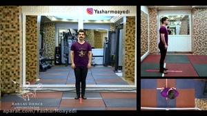 کلیپ آموزش رقص آذری به زبان فارسی