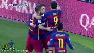 کلیپ دیگر از خلاصه بازی : بارسلونا 4 - 0 گرانادا در لیگ اسپانیا