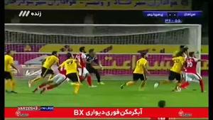 خلاصه بازی پرسپولیس 2 - سپاهان 2