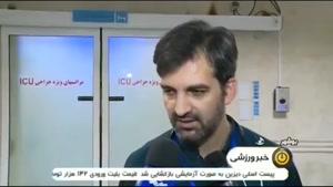 علت حادثه و آخرین وضعیت مهدی قائدی