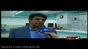 اخبار استان کرمان