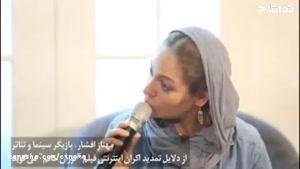 دلایل تمدید اکران مستند توران خانم از زبان مهناز افشار