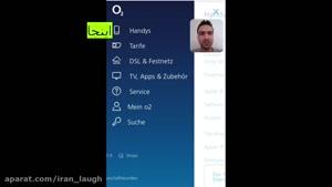 ویدیو خرید گوشی موبایل قسطی و بدون سود در آلمان
