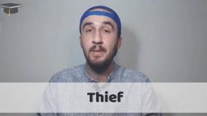 انواع دزد به زبان انگلیسی.اختلاسگر به انگلیسی.ماشین دزد به انگلیسی (آموزش زبان)