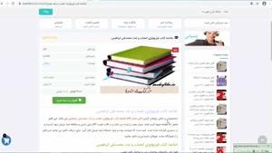 دانلود خلاصه کتاب فیزیولوژی اعصاب و غدد محمدعلی ابراهیمی