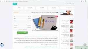 جزوه ماشین آلات ساختمانی و را ه سازي سید امیررضا مرتضوي