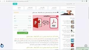 خلاصه کتاب سير انديشه سياسی در غرب (الف) سعيد صادقی