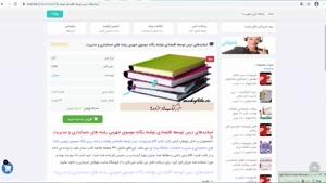 خلاصه کتاب توسعه اقتصادي نوشته يگانه موسوي جهرمي
