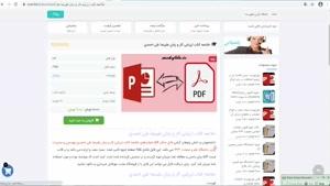 دانلود خلاصه کتاب ارزيابي کار و زمان عليرضا علي احمدي