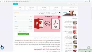 خلاصه کتاب مدیریت مالی (1) دکتر مهدی تقوی