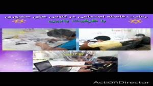 آموزش ساخت روبات در موسسه اسپروز با رعایت پرتکل های بهداشتی