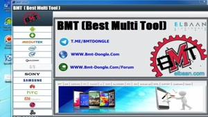 آموزش تعمیرات موبایل - آموزش باکس BMT - نسخه رایگان
