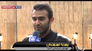 پوریا نوروزیان اولین مرد المپیکی ایران در رشته تیراندازی