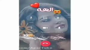 کلیپ عاشقانه اسمی الهه برای وضعیت واتساپ