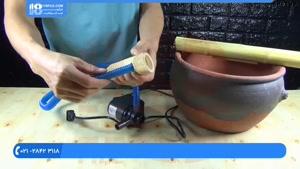 آموزش چند مدل ساخت آبنما دکوری موزیکال