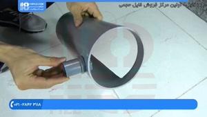 نحوه ساخت آکواریوم موزیکال آکواریومی با لوله PVC