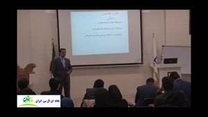 آموزش NLP در مشهد