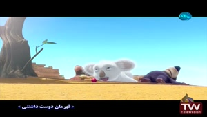کارتون و انیمیشن و انیمه سینمایی