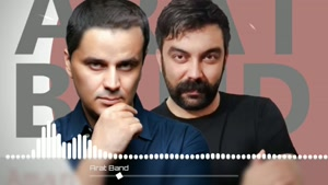 آهنگ جدید ترکی و فارسی از آرات بند با نام (آمان سن سیز)