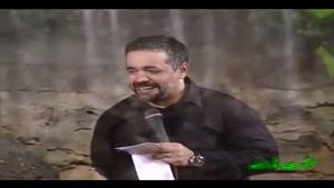 حاج محمود کریمی - کاش میمردم، نمیدیدم حال مادرم پریشونه
