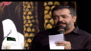 حاج محمود کریمی - زمینه - تو توو بستری دلگیرم