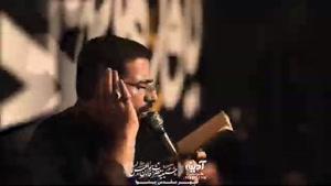 حاج حسین سیب سرخی فاطمیه ٩٩