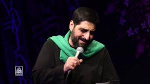 حاج سید مجید بنی فاطمه شور فاطمیه ٩٩