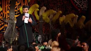 کربلایی حسین عینی فرد شور فوقالعاده زیبا فاطمیه ٩٩