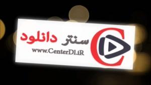 تیزر سریال های ایرانی