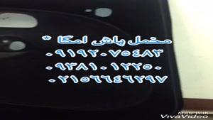 دستگاه مخمل پاش 09192075483 فروش پودر مخمل