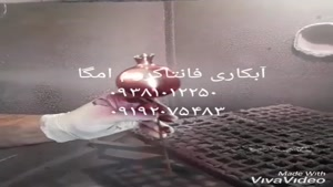 قیمت پودر مخمل 0936240769 دستگاه مخمل پاش قیمت مخمل پاش