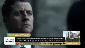 سریال گاتهام دوبله فارسی فصل 4 قسمت 10