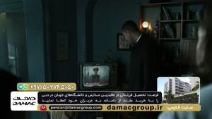 سریال گاتهام دوبله فارسی فصل 4 قسمت 13