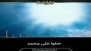 مولودی ولادت حضرت محمد (ص)