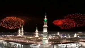 کلیپ شاد میلاد حضرت محمد