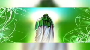 زیبا ترین کلیپ میلاد حضرت محمد