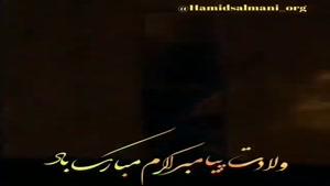 کلیپ کوتاه میلاد حضرت محمد