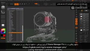 دانلود پلاگین Z Scene Manager Pro v1.8 برای زیبراش