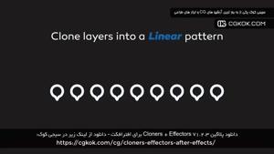 دانلود پلاگین Cloners + Effectors v1.2.3 برای افترافکت