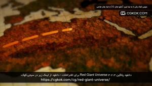 دانلود پلاگین Red Giant Universe 3.2.3 برای افترافکت
