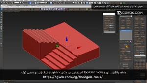 دانلود پلاگین FloorGen Tools 1.5.1 برای تری دی مکس