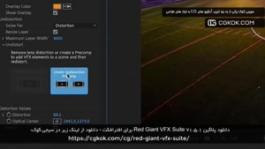 دانلود پلاگین Red Giant VFX Suite v1.5.1 برای ا