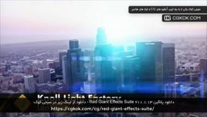 دانلود پلاگین Red Giant Effects Suite v11.1.13